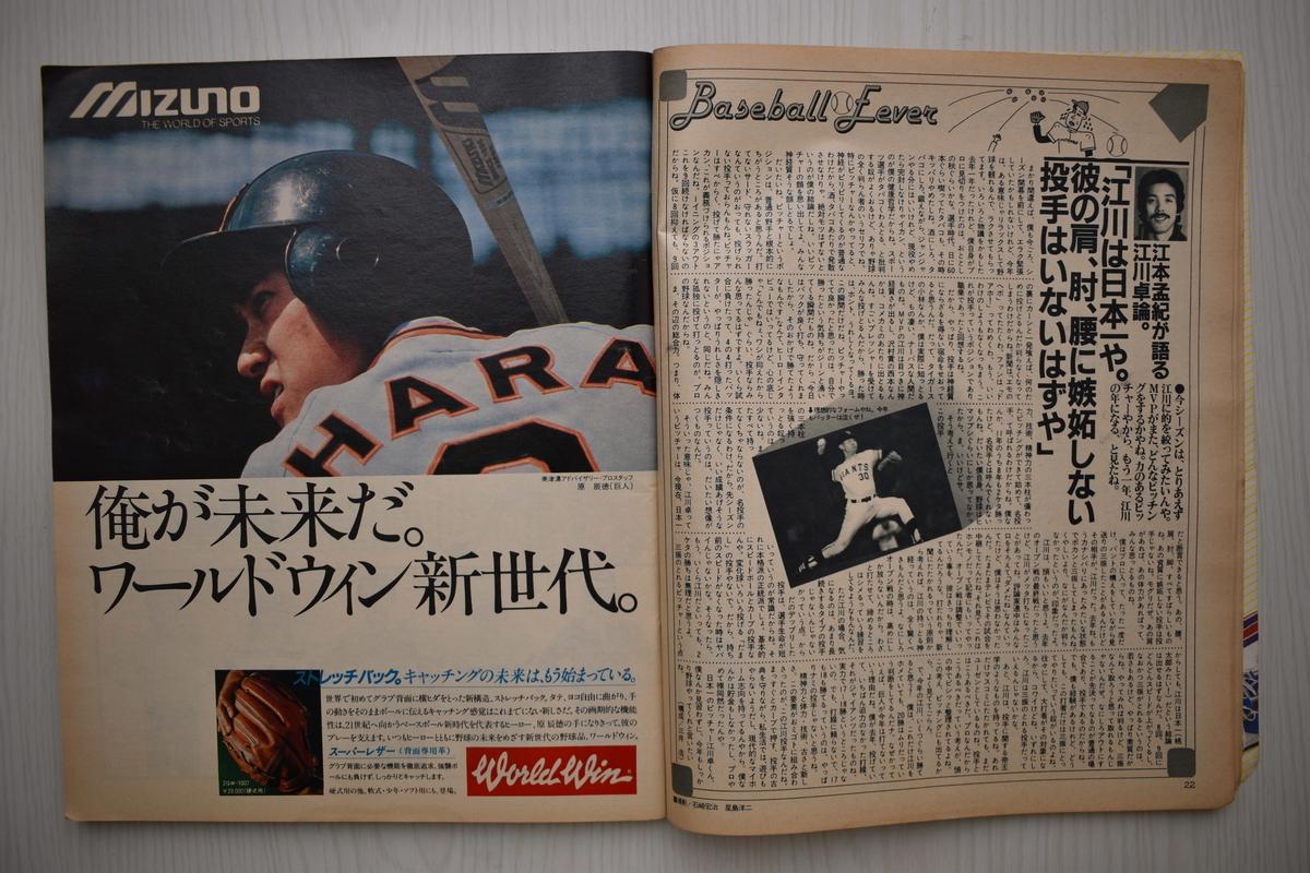 f:id:yamada0221:20210531115811j:plain