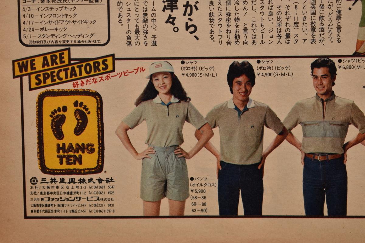 f:id:yamada0221:20210531115901j:plain
