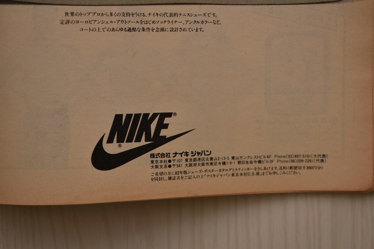 f:id:yamada0221:20210531120103j:plain