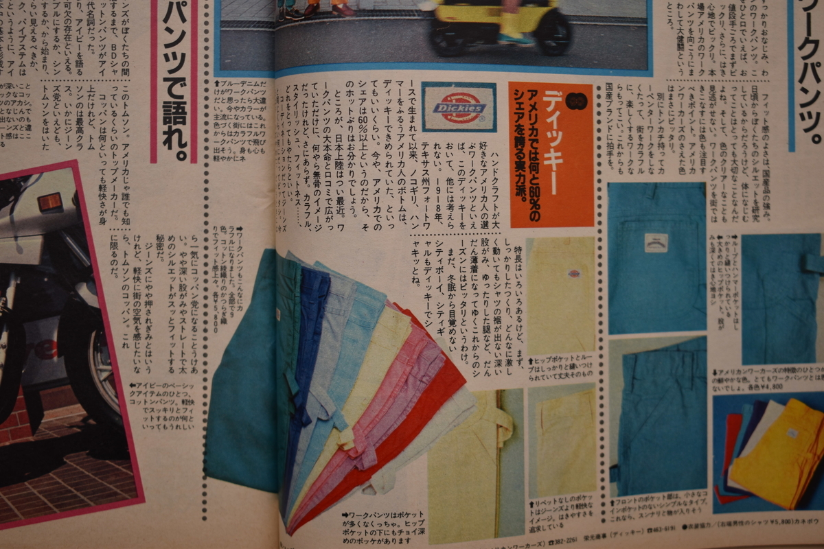 f:id:yamada0221:20210531120401j:plain