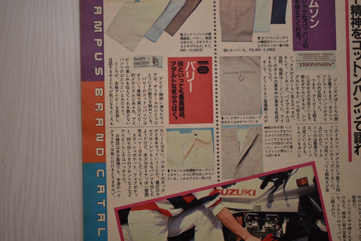 f:id:yamada0221:20210531120433j:plain