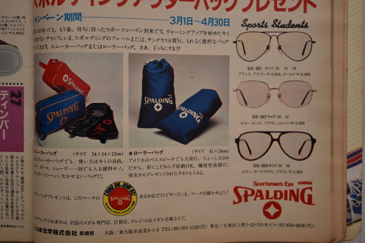 f:id:yamada0221:20210531120950j:plain