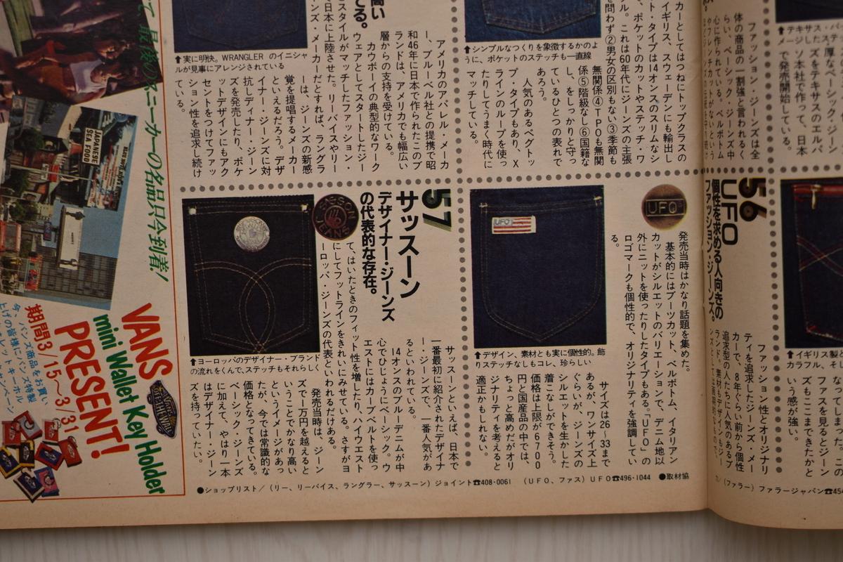 f:id:yamada0221:20210531122457j:plain