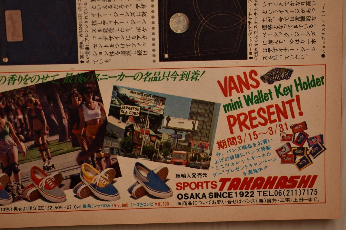 f:id:yamada0221:20210531122547j:plain