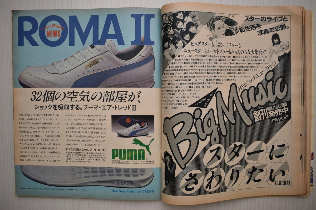 f:id:yamada0221:20210531131410j:plain