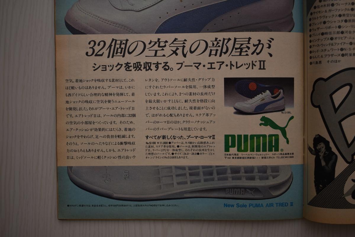 f:id:yamada0221:20210531131501j:plain