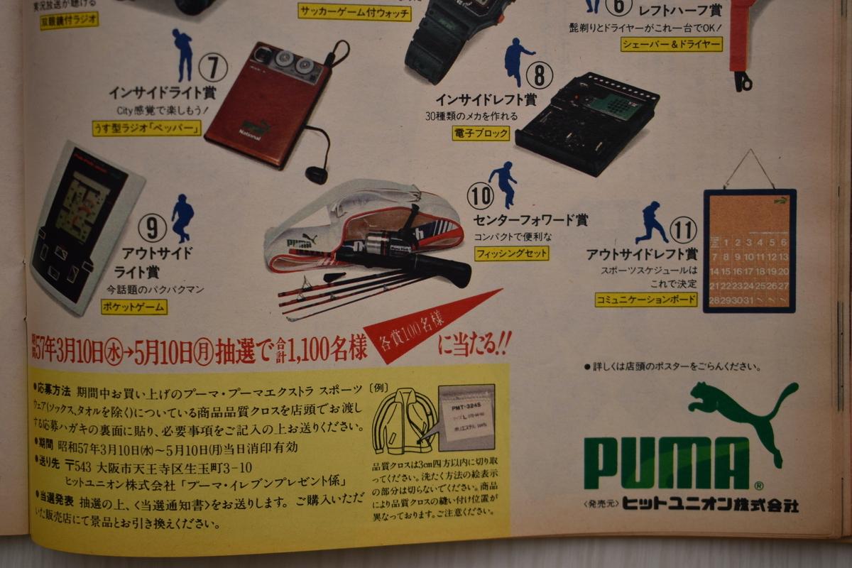 f:id:yamada0221:20210531131753j:plain