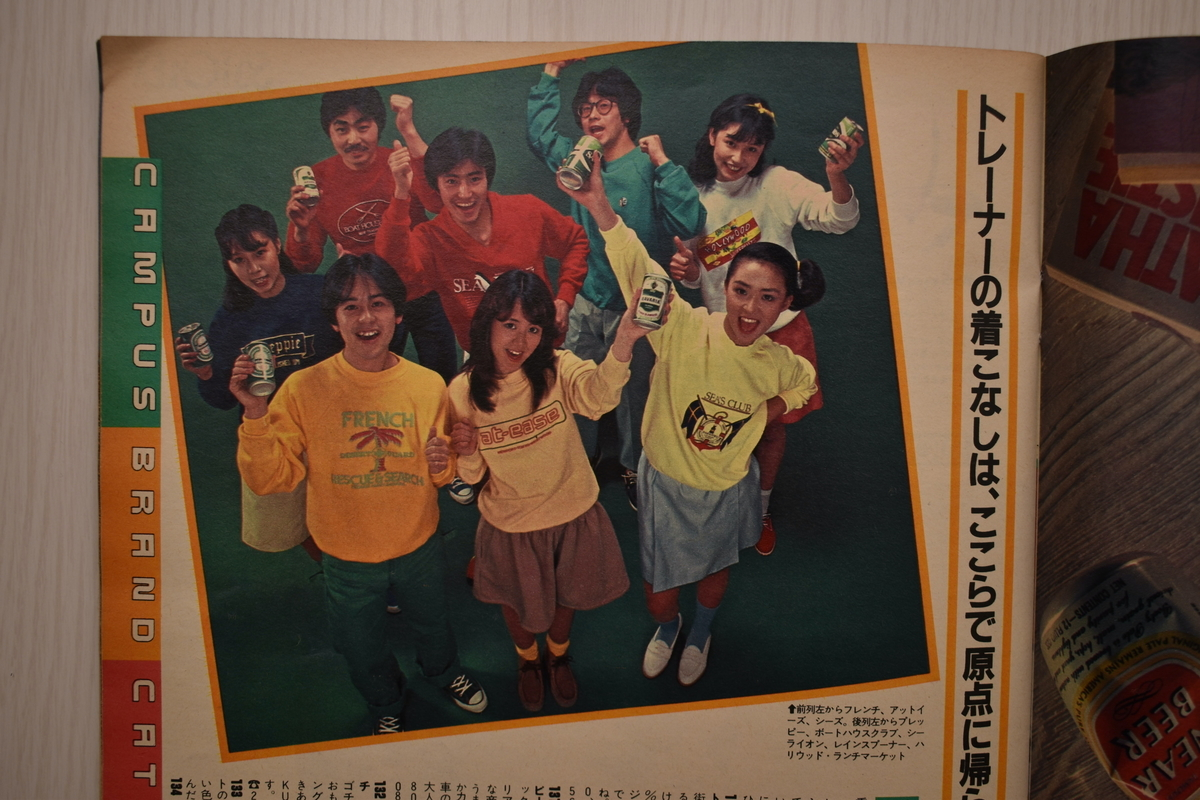 f:id:yamada0221:20210531131950j:plain