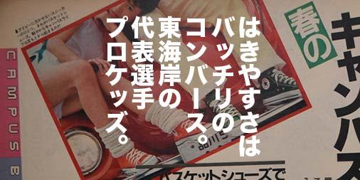 f:id:yamada0221:20210531150249j:plain