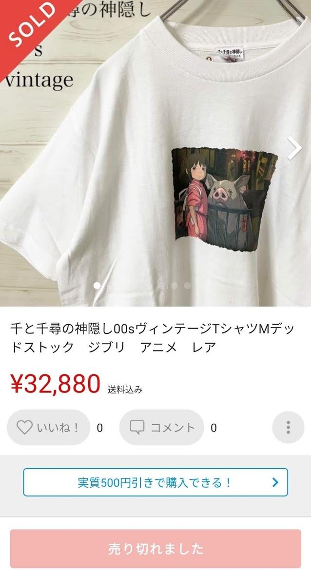 f:id:yamada0221:20210603112810j:plain