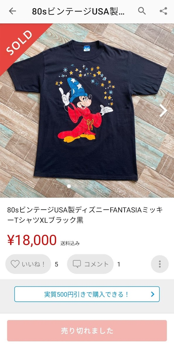 f:id:yamada0221:20210603112830j:plain