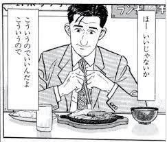 f:id:yamada0221:20210604133230j:plain