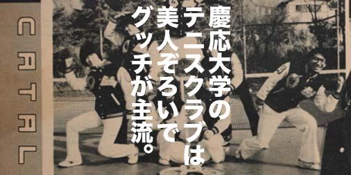 f:id:yamada0221:20210607132013j:plain