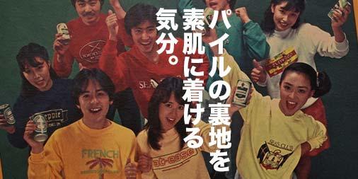 f:id:yamada0221:20210608133937j:plain