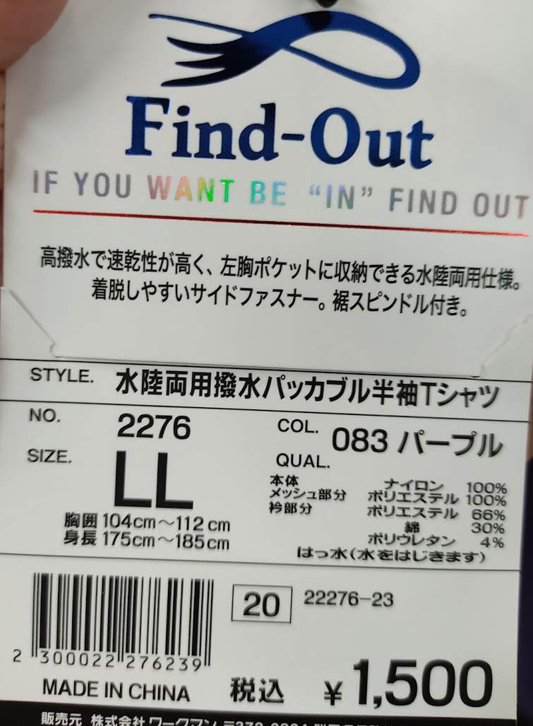 f:id:yamada0221:20210614104220j:plain