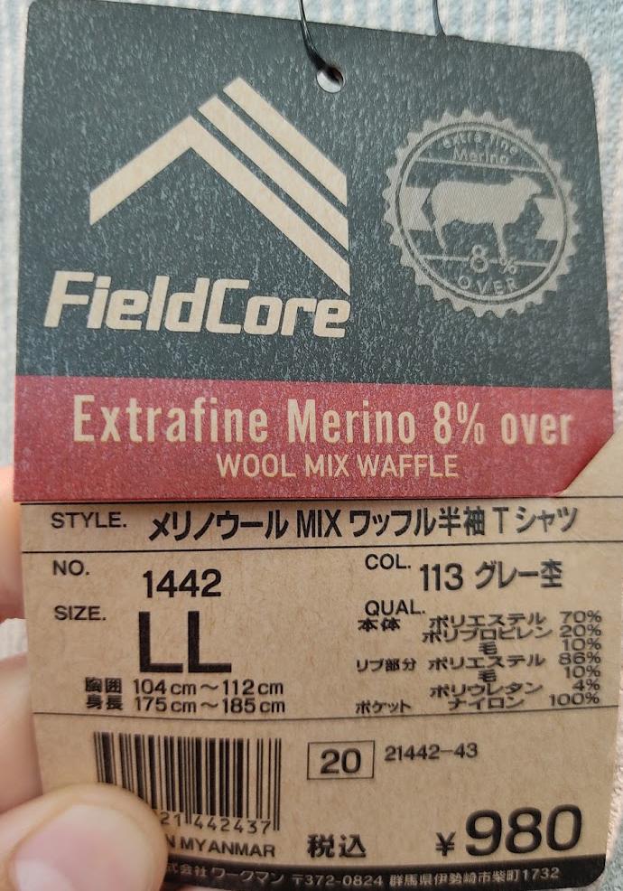 f:id:yamada0221:20210614104238j:plain