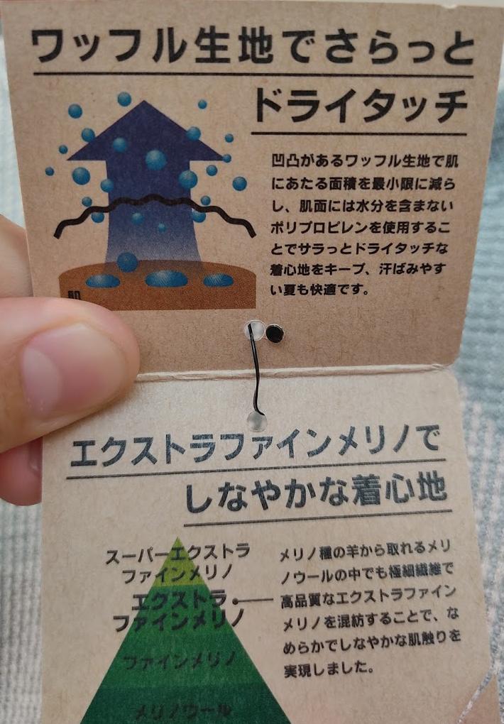 f:id:yamada0221:20210614104243j:plain