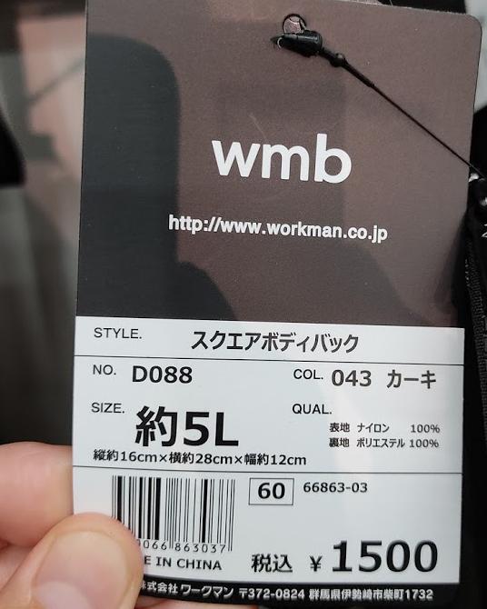 f:id:yamada0221:20210614104308j:plain