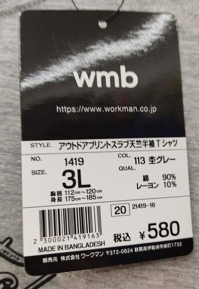f:id:yamada0221:20210614104339j:plain