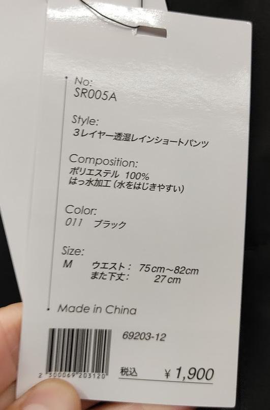 f:id:yamada0221:20210614104358j:plain