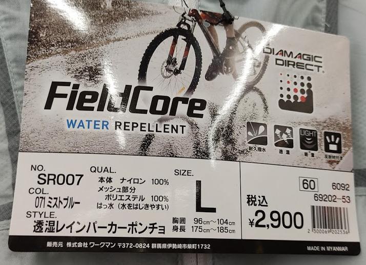 f:id:yamada0221:20210614104410j:plain