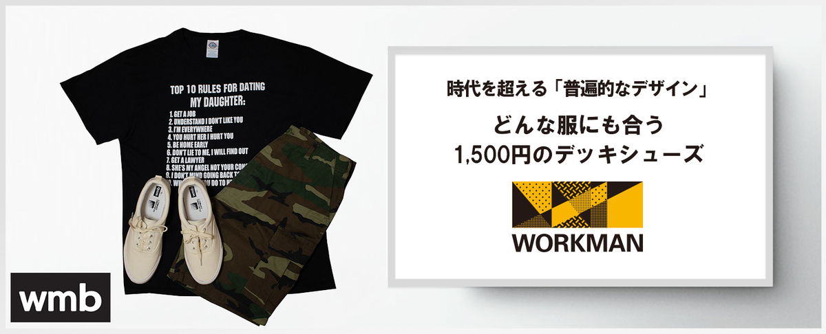 f:id:yamada0221:20210614105345j:plain