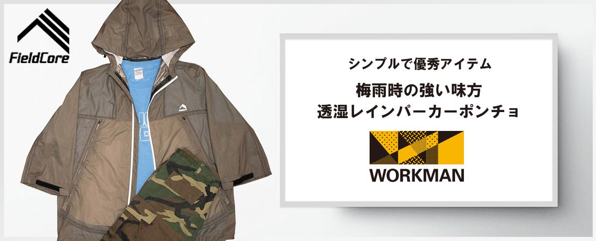f:id:yamada0221:20210614105350j:plain