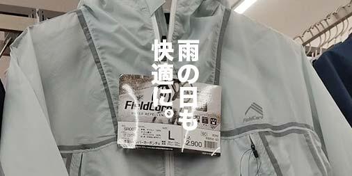 f:id:yamada0221:20210614120305j:plain