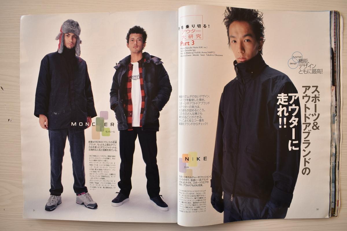 f:id:yamada0221:20210614141019j:plain