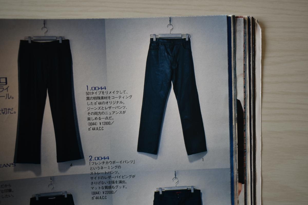 """f:id:yamada0221"