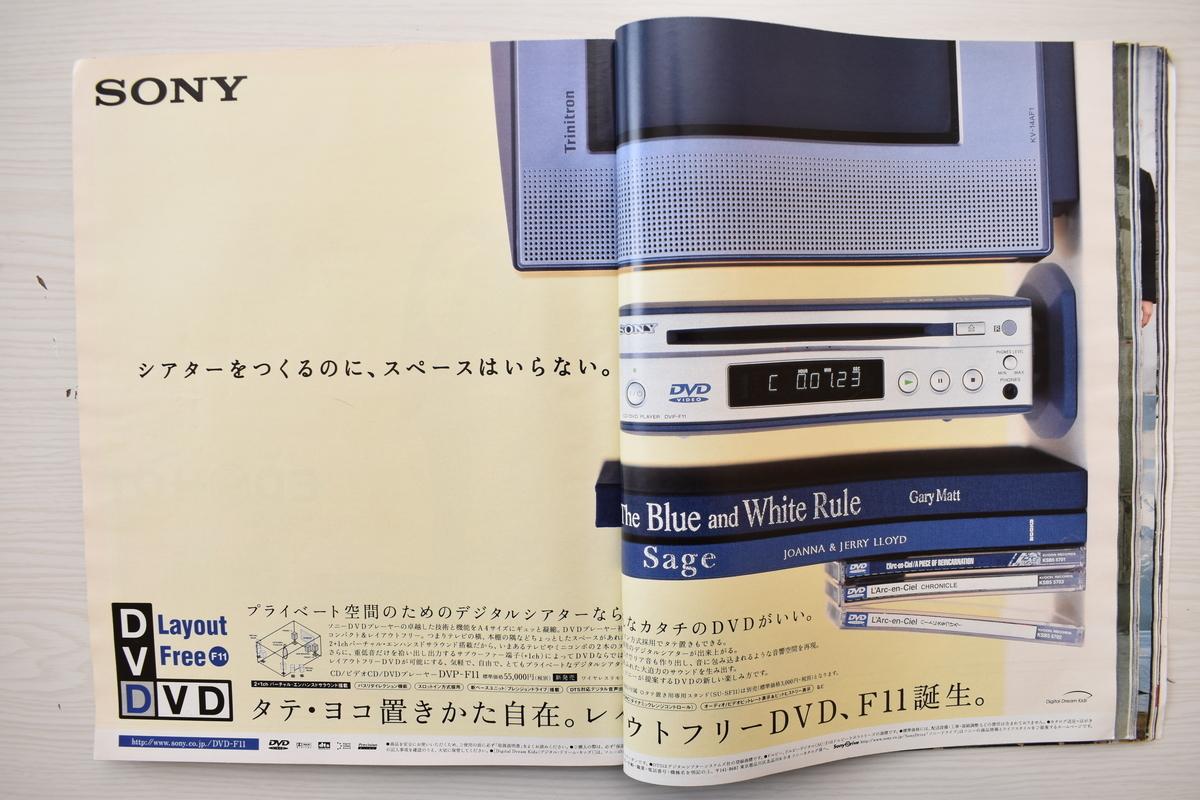 f:id:yamada0221:20210614141731j:plain