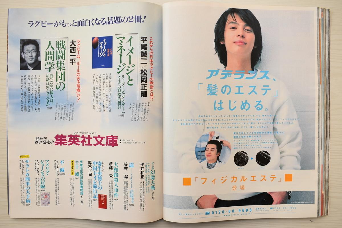f:id:yamada0221:20210614144804j:plain