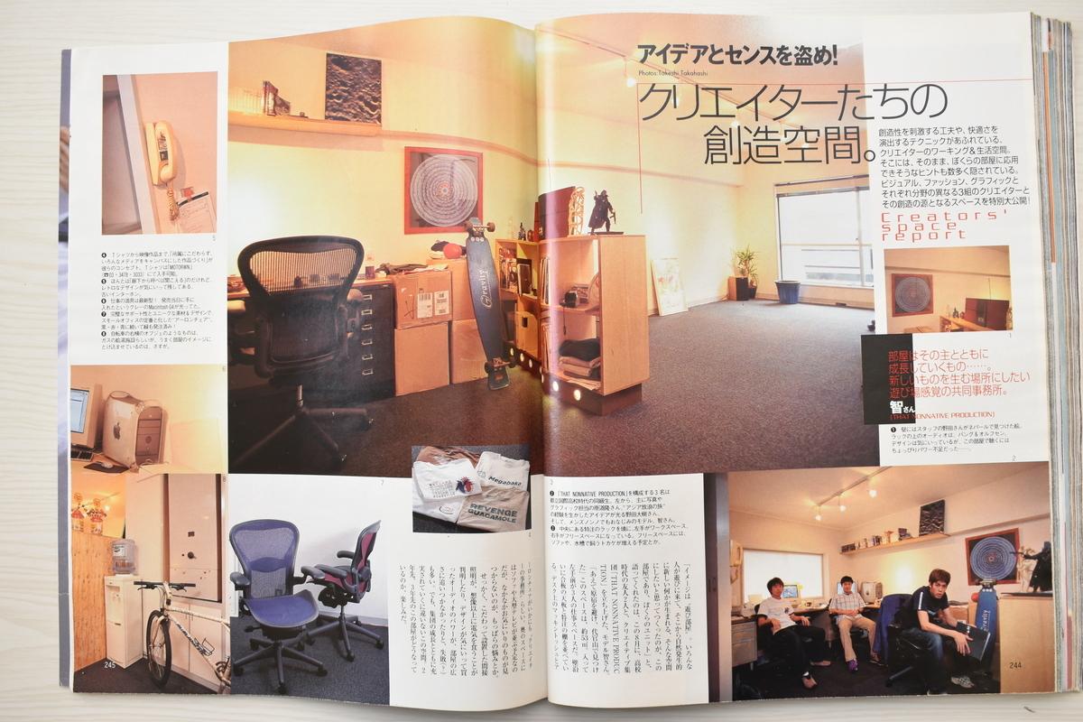 f:id:yamada0221:20210614145248j:plain