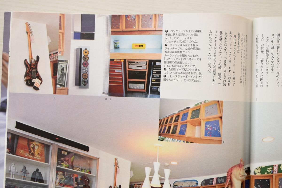 f:id:yamada0221:20210614145405j:plain