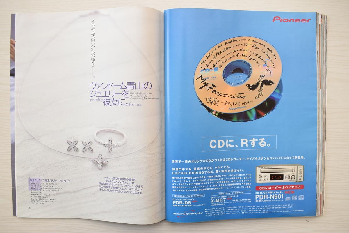 f:id:yamada0221:20210614145442j:plain