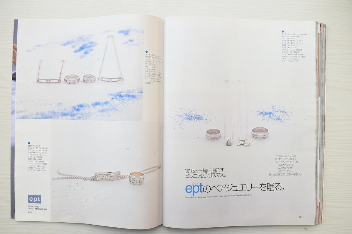 f:id:yamada0221:20210614145519j:plain