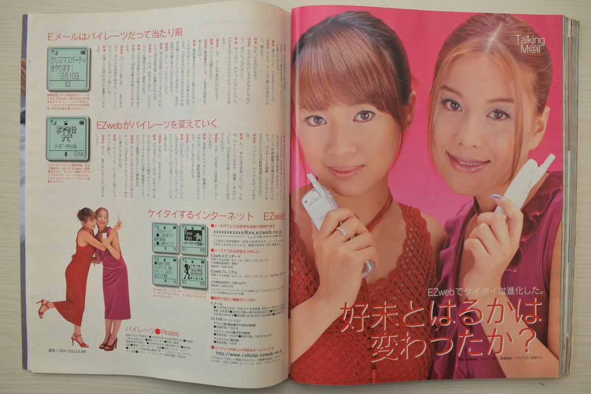 f:id:yamada0221:20210614145749j:plain