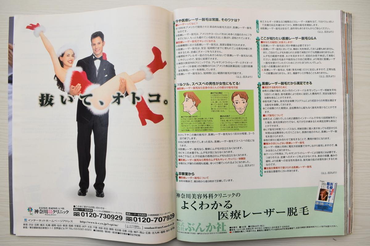 f:id:yamada0221:20210614145810j:plain