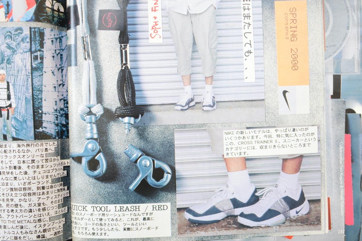f:id:yamada0221:20210614145851j:plain
