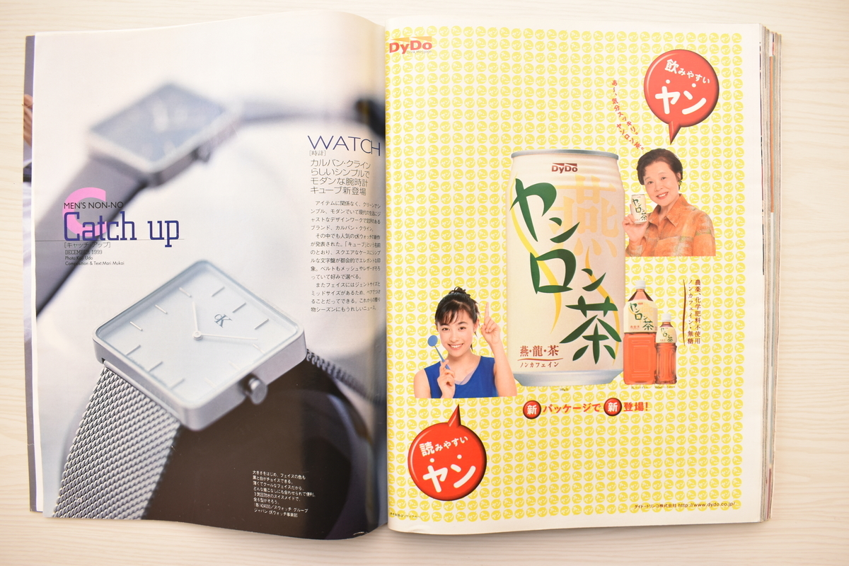 f:id:yamada0221:20210614152843j:plain