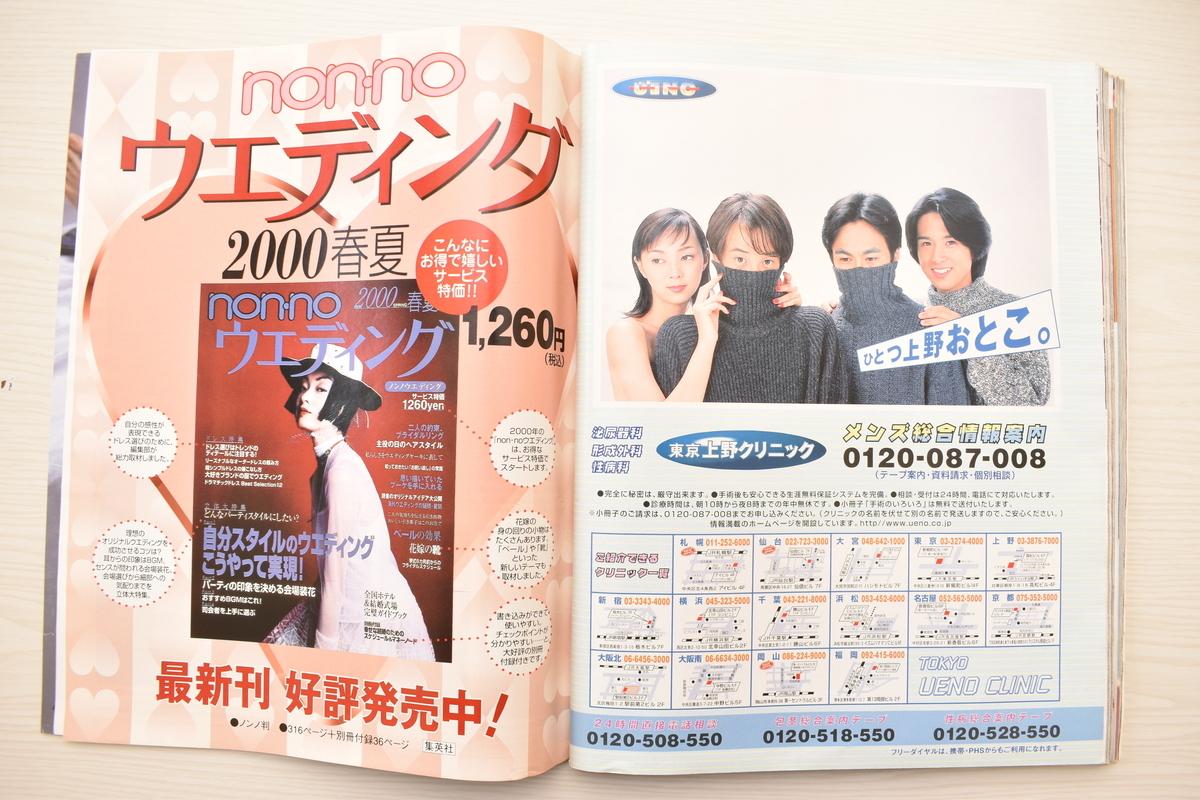 f:id:yamada0221:20210614152901j:plain