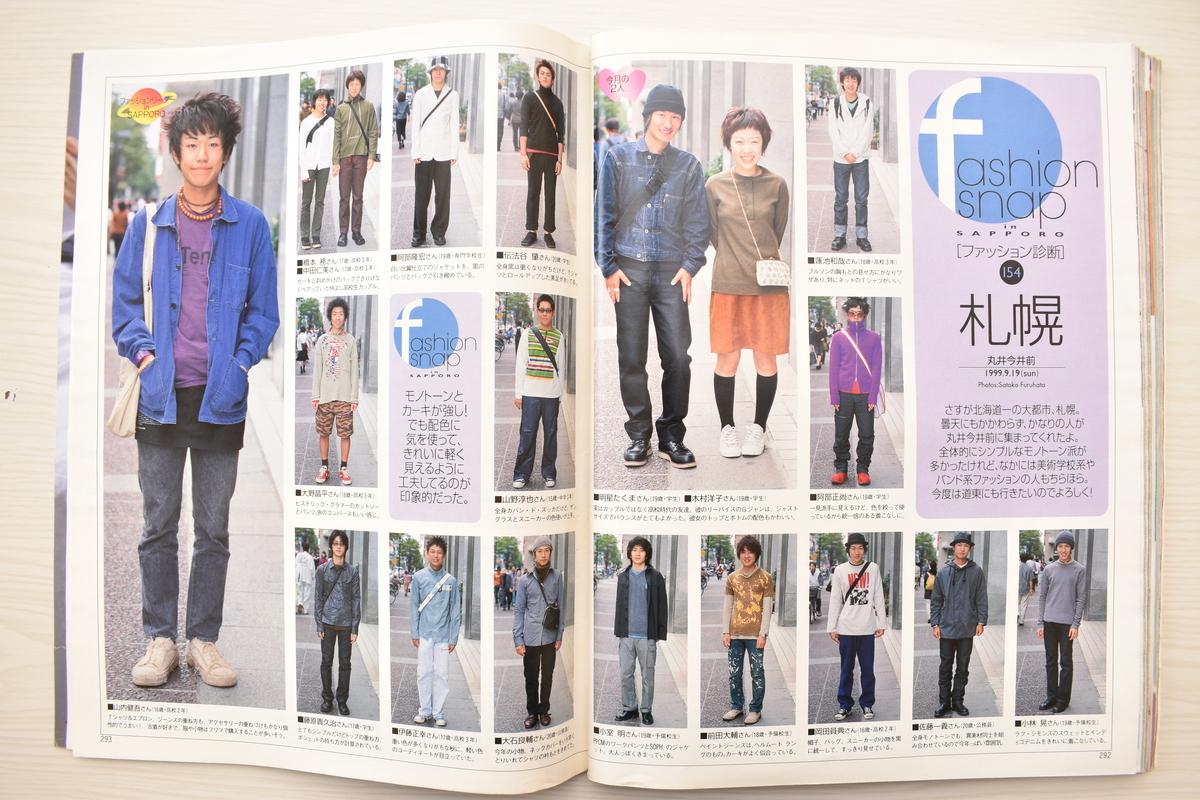 f:id:yamada0221:20210614152919j:plain