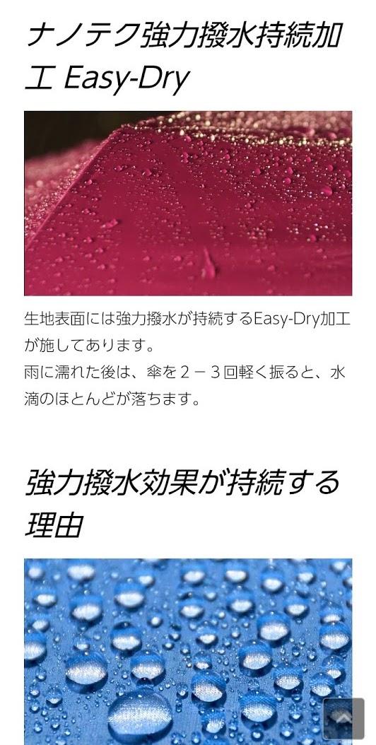 f:id:yamada0221:20210616135524j:plain