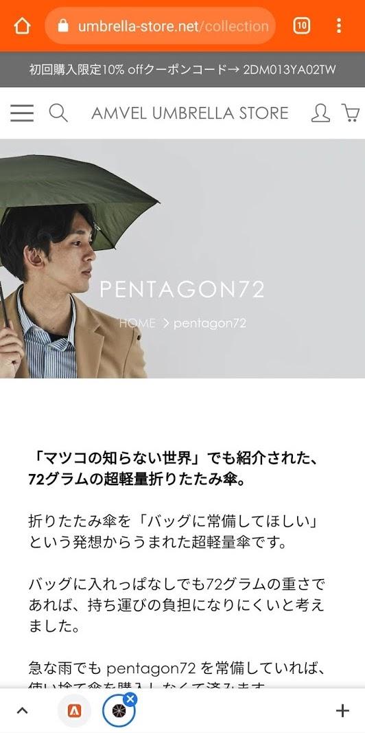 f:id:yamada0221:20210616135531j:plain