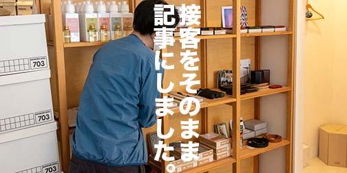 f:id:yamada0221:20210616142217j:plain