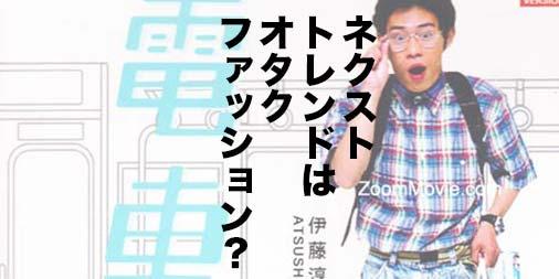 f:id:yamada0221:20210617130848j:plain