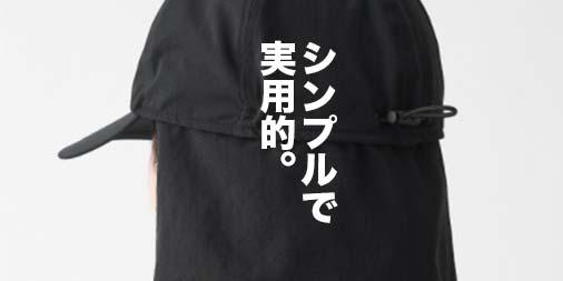 f:id:yamada0221:20210618131004j:plain