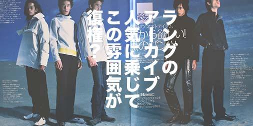 f:id:yamada0221:20210623110719j:plain