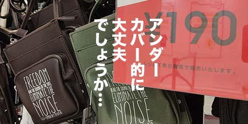 f:id:yamada0221:20210625131754j:plain