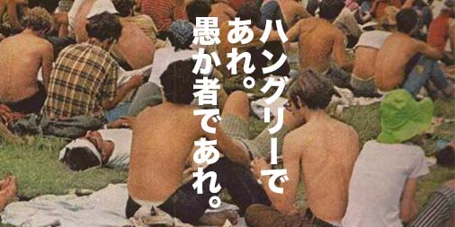 f:id:yamada0221:20210629134608j:plain